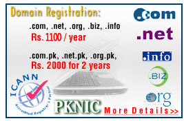 Reliable web hosting in Pakistan, Domain registration in Pakistan, Pakistani domain registration